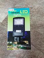 Уличный светильник на солнечной батарее, 20Вт 6500К Sunlight