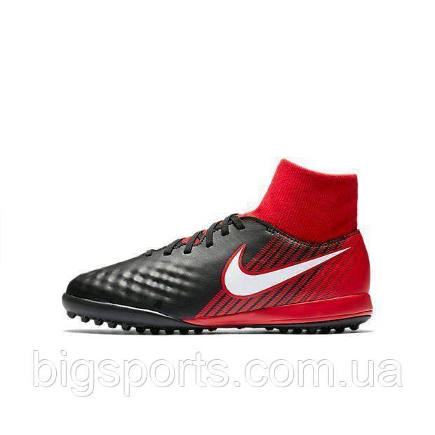 Бутсы футбольные для игры на жестких покрытиях дет. Nike Jr MagistaX Onda II DF TF (арт. 917782-061), фото 1