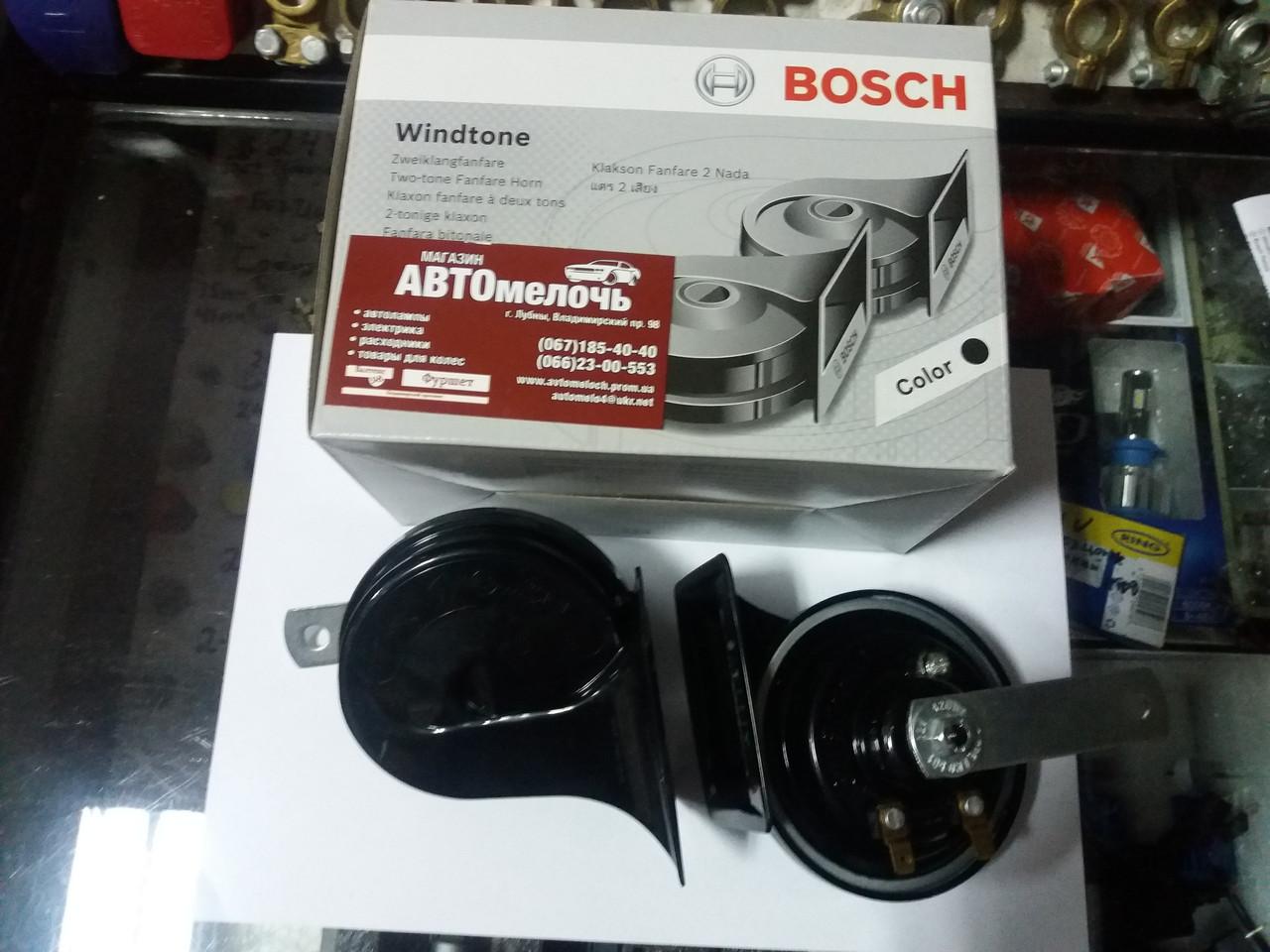 Сигнал звуковой электрический к-т с 2-х шт. пр-во Bosch