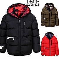 Двухсторонняя куртка для мальчиков оптом, Glo-story, 92/98-128 см,  № BMA-9196, фото 1