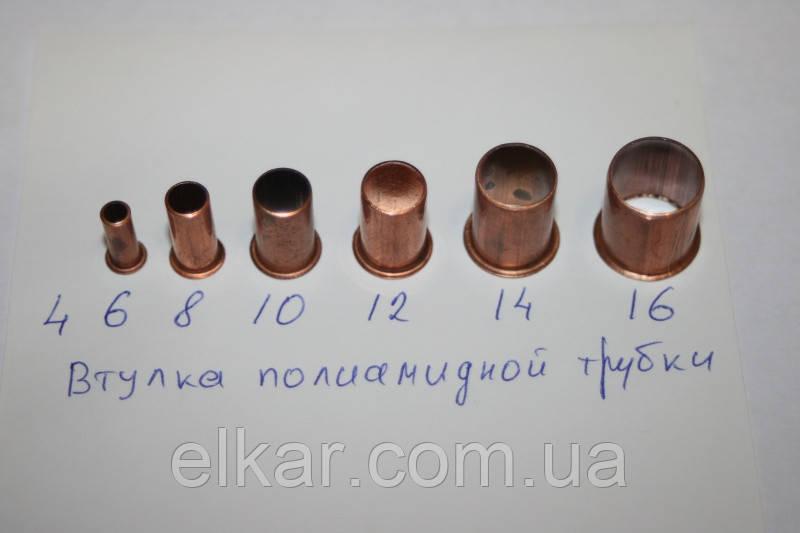 Втулка мідна трубки ПВХ на трубку D=8 53205.3506030-8