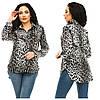 Блузка женская 5294 весна-осень большой размер (50 52 54) (цвет серый леопард) СП