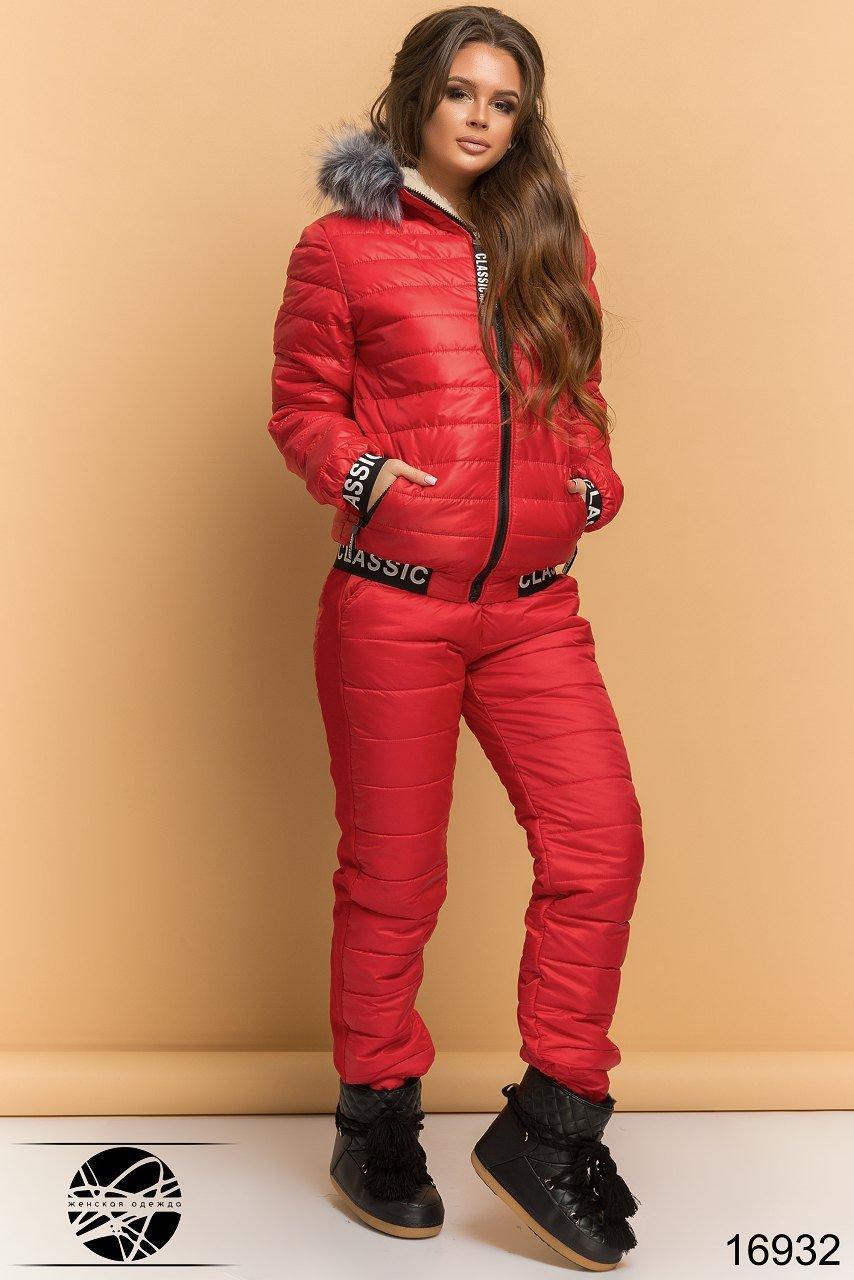 Женский теплый спортивный костюм красный