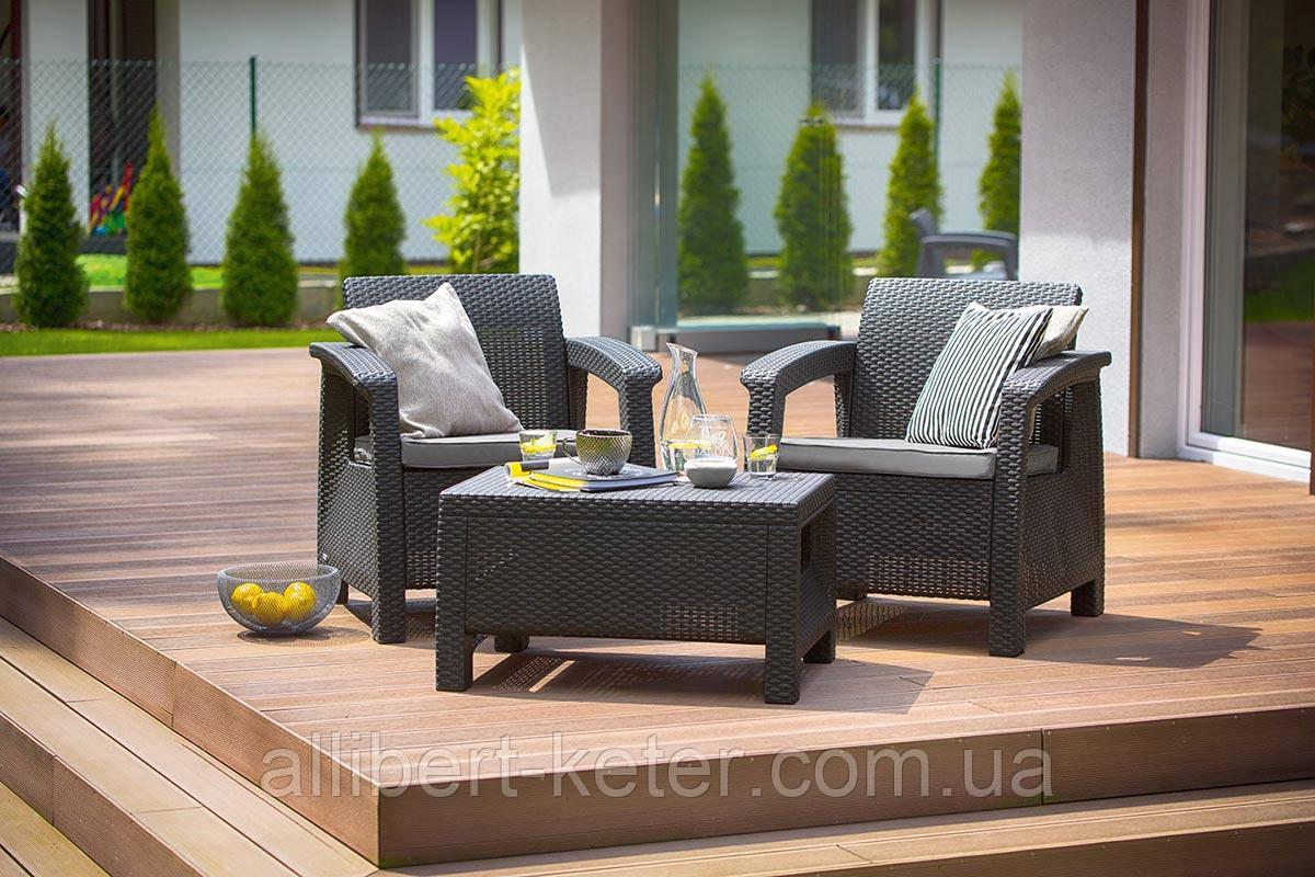 Curver Corfu Weekend Set садовая мебель из искусственного ротанга