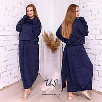 Батальный повседневный ангоровый женский комплект с юбкой. 3 цвета!, фото 1