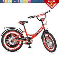 Велосипед для детей 20 дюймов Prof1 Y2046 Original boy, фото 1