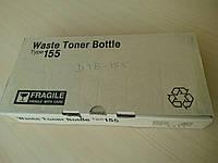 Бункер для отработанного тонера Ricoh type 155 оригинал (07785)