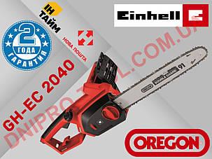 Электропила Einhell GH-EC 2040 (4501720), фото 2