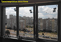 Трехстворчатые окна Киев