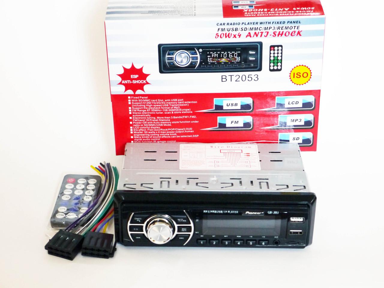 Автомагнітола Pioneer BT2053 ISO - MP3+FM+2xUSB+SD+AUX Bluetooth