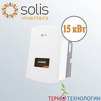 Солнечный инвертор сетевой Solis 15 кВт, 3Ф