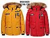 Куртка утепленная для мальчиков оптом, Glo-story, 92/98-128 см,  № BMA-9420
