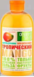 Шампунь для волос органический Тропический Mango 500мл, Organic shop Фрукты