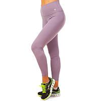 Лосины для фитнеса и йоги VSX  (лайкра, р-р S-L-42-48, светло-лиловый)