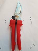 Ножницы садовые огородные (полиет.уп)