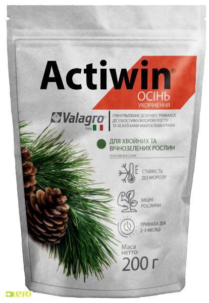 Активин комплексное минеральное удобрение для хвойных и вечнозеленых, 200 г