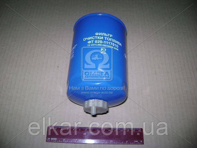 Фільтр паливний ФТ020-1117010  (вир-во Цитрон)