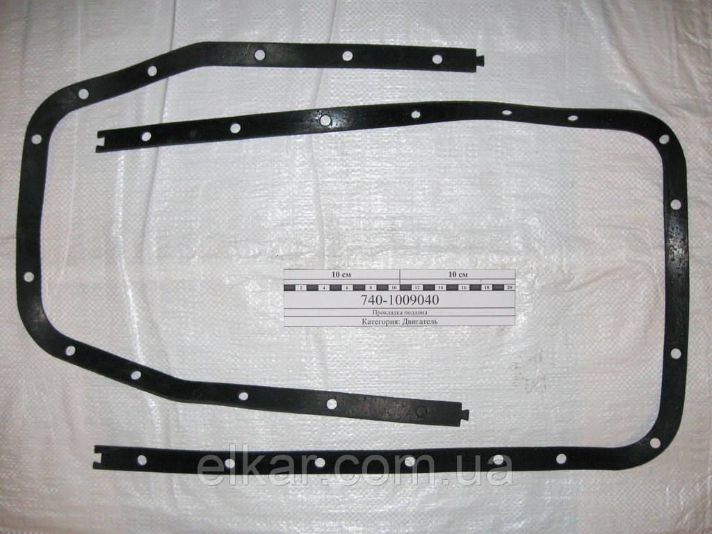Прокладка картера масляного ЧОРНА   740-1009040