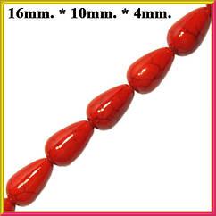 Бусины Капли Большие Цвет Красный Размер: 16*10-4 мм. Длина Нити 40 см. Рукоделие