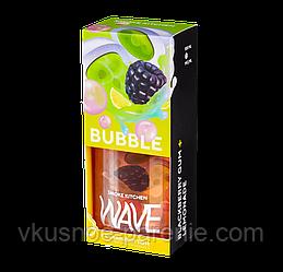 Жидкость Smoke Kitchen WAVE BUBBLE (Жевательная конфета) 100 мл 0 мг