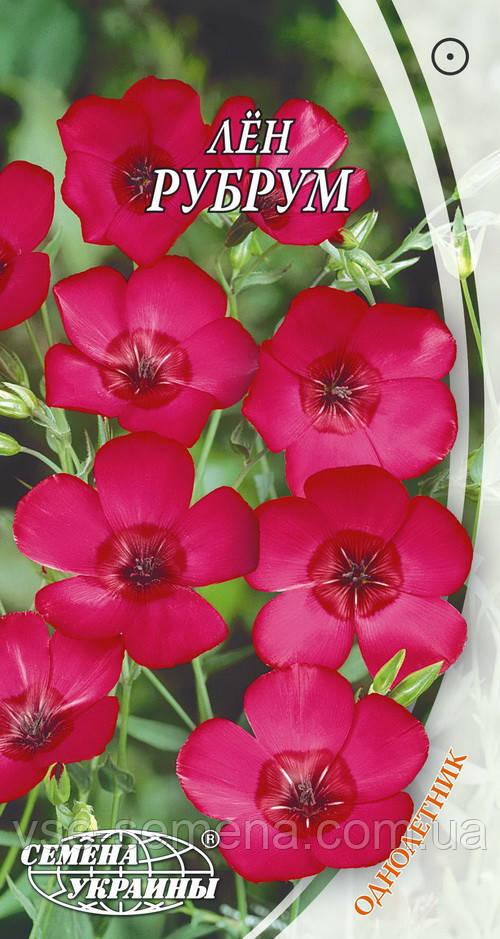 Лен Рубрум крупноцветковый 0,5 г (СУ)