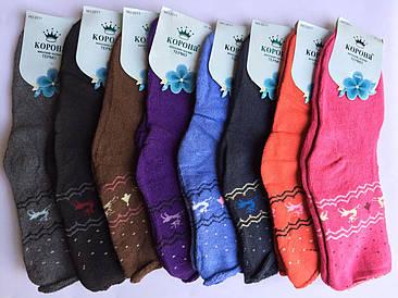 """Носки женские махровые ТМ """"Корона"""" размер 37-42 (от 12 шт)"""