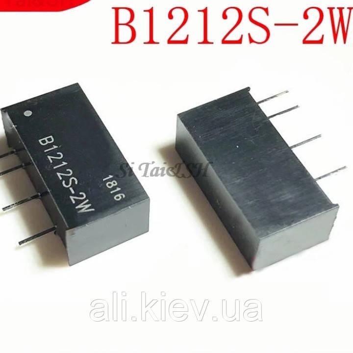 Гальванічна розв'язка 2W/12в для цифрових аналогових підсилювачів, декодерів етс.