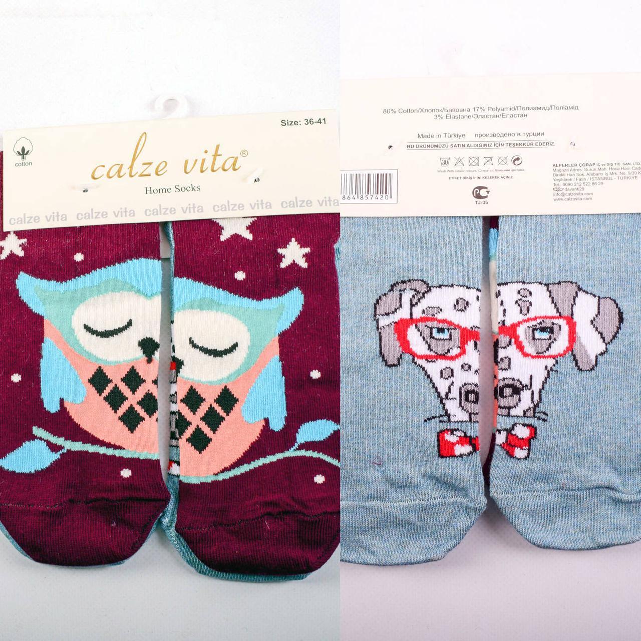 Женские качественные короткие носочки с мордочками Calze Vita BPC0304. В упаковке 12 пар. Турция