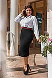 Женский костюм больших размеров: блуза и юбка (в расцветках), фото 3