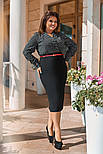 Женский костюм больших размеров: блуза и юбка (в расцветках), фото 7