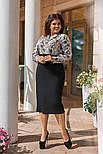 Женский костюм больших размеров: блуза и юбка (в расцветках), фото 5