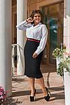 Женский костюм больших размеров: блуза и юбка (в расцветках), фото 6