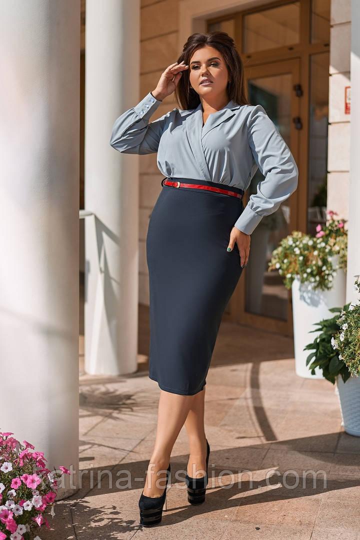Женский костюм больших размеров: блуза и юбка (в расцветках)