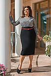Женский костюм больших размеров: блуза и юбка (в расцветках), фото 8