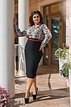 Женский костюм больших размеров: блуза и юбка (в расцветках), фото 10