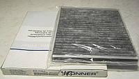 Салонный угольный фильтр Chevrolet Aveo 1,6 93732532