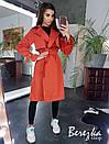 Женский коттоновый тренч с ремешками на рукавах и поясом на талии 66pt192Q, фото 4