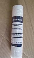 """Картридж поліпропіленовий CPV25105NN 2,5""""x10"""" 5 мкм, фото 1"""
