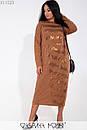 Ангоровое платье большого размера длиной миди прямого фасона 1ba232, фото 3