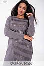 Ангоровое платье большого размера длиной миди прямого фасона 1ba232, фото 6