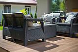 Keter Corfu Box Set садовая мебель из искусственного ротанга, фото 8