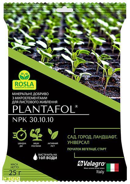 Плантафол  универсальное удобрение для ландшафта, сада и огорода, 25 г  NPK 30.10.10
