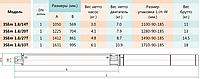 Погружной свердловинний насос SHIMGE 3SEm1.8/20T, фото 3
