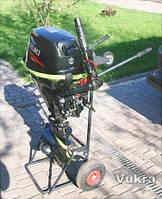 Тележка тачка для перевозки перемещения тяжелых лодочных моторов Харьков (9451)
