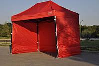 Палатка раздвижная 3х3 м, експрес шатер со стенками Польша!, фото 1