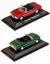 Модель легкова 4 94241 метал. 1 43 CORVAIR MONZA 1969.