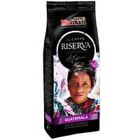 Кофе Caffe Molinari Guatemala Riserva молотый 250 г