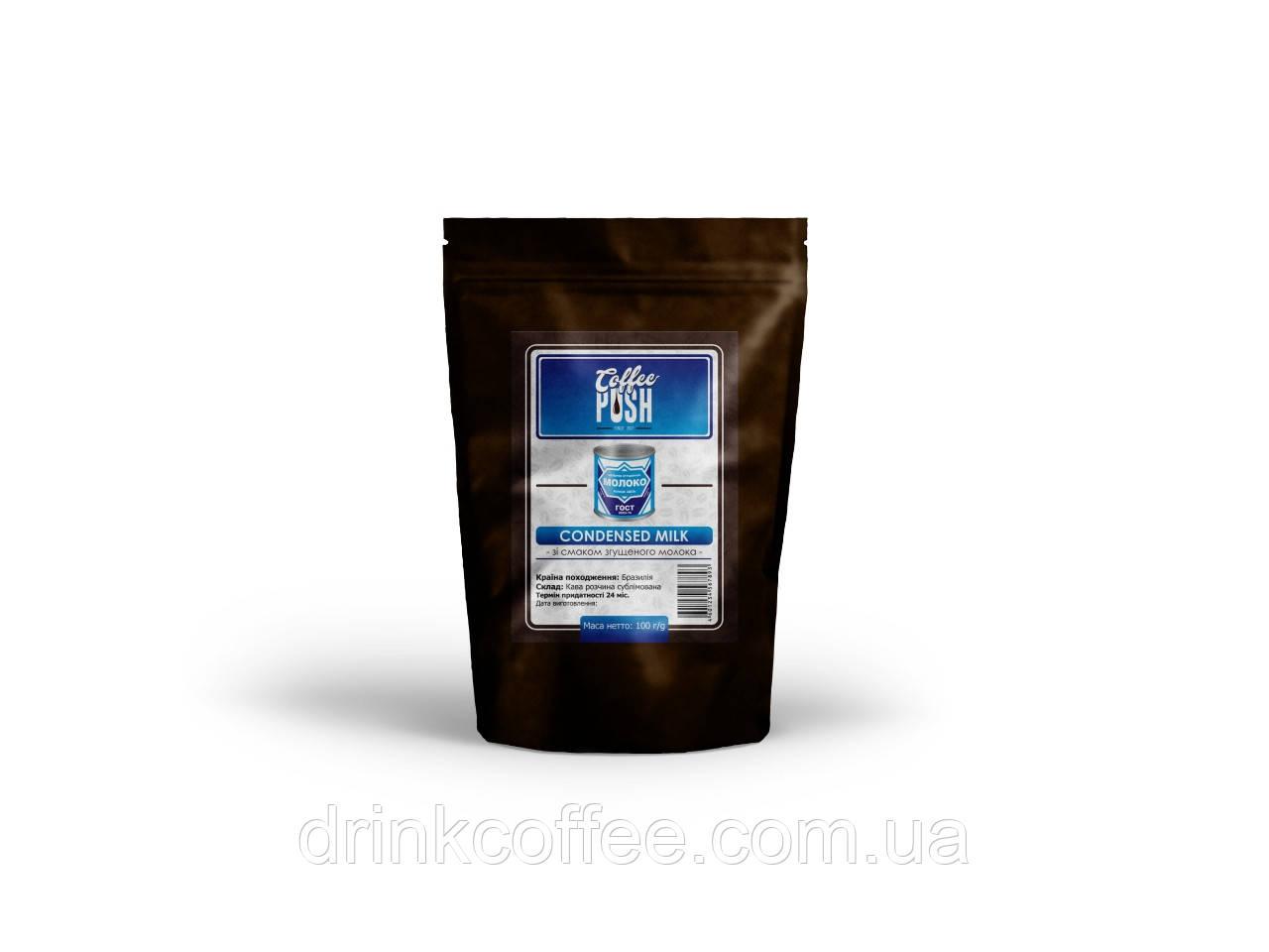 Кофе растворимый Сгущенное молоко, Бразилия, 50г