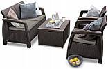 Curver Corfu Box Set садові меблі з штучного ротанга, фото 7