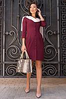 Платье по фигуре осеннее деловое рукав три четверти длина миди цвет бордовый
